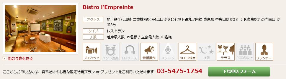 SnapCrab_NoName_2016-6-23_22-15-38_No-00