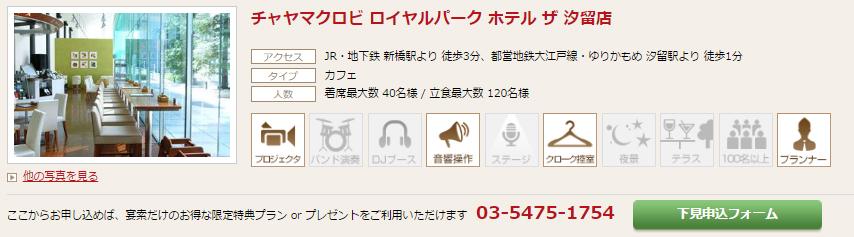 SnapCrab_NoName_2016-7-7_21-15-15_No-00