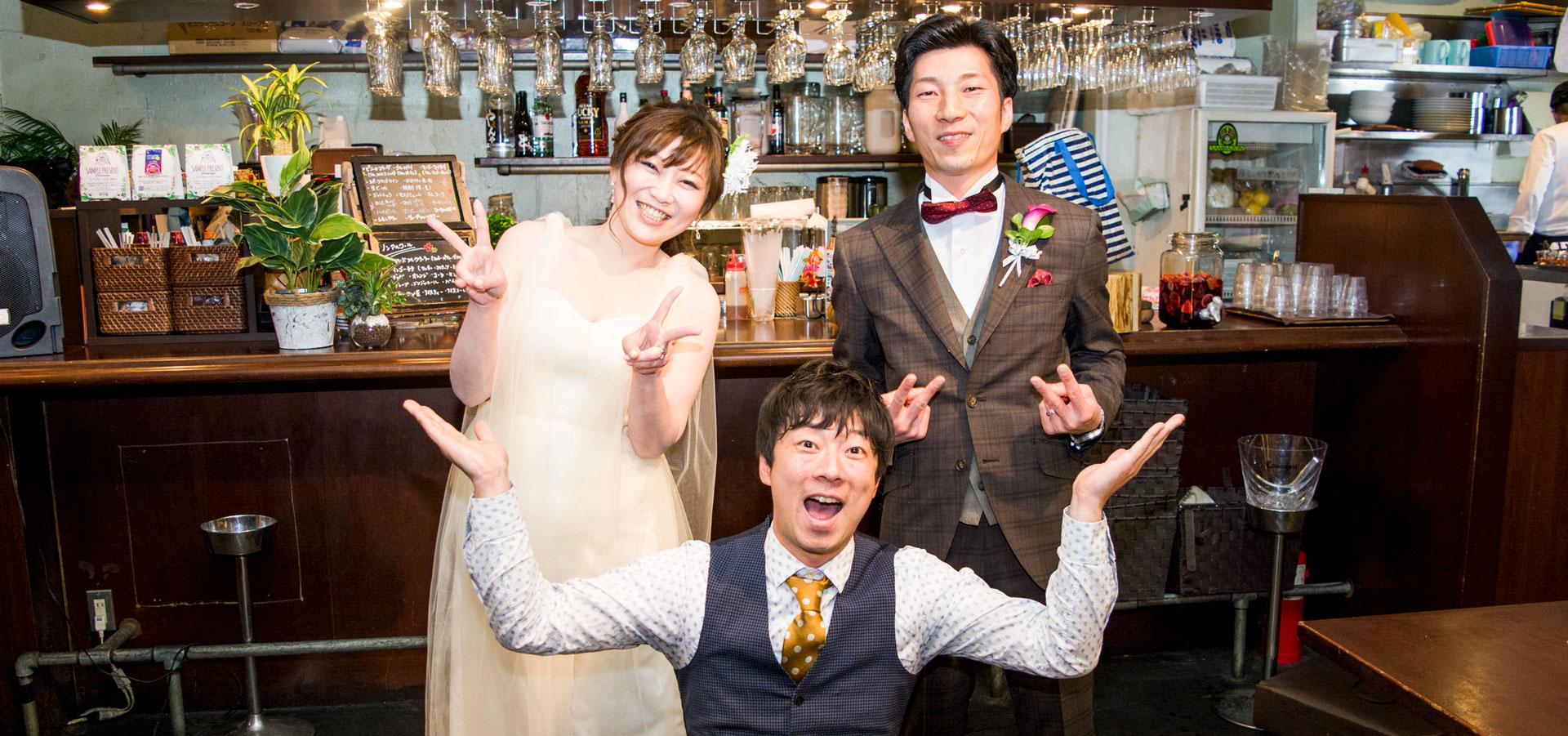 結婚式二次会は楽して楽しむ