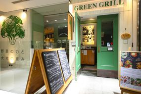 GREEN GRILL 渋谷店