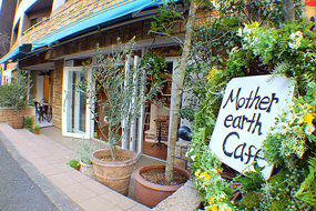 Mother earth cafe